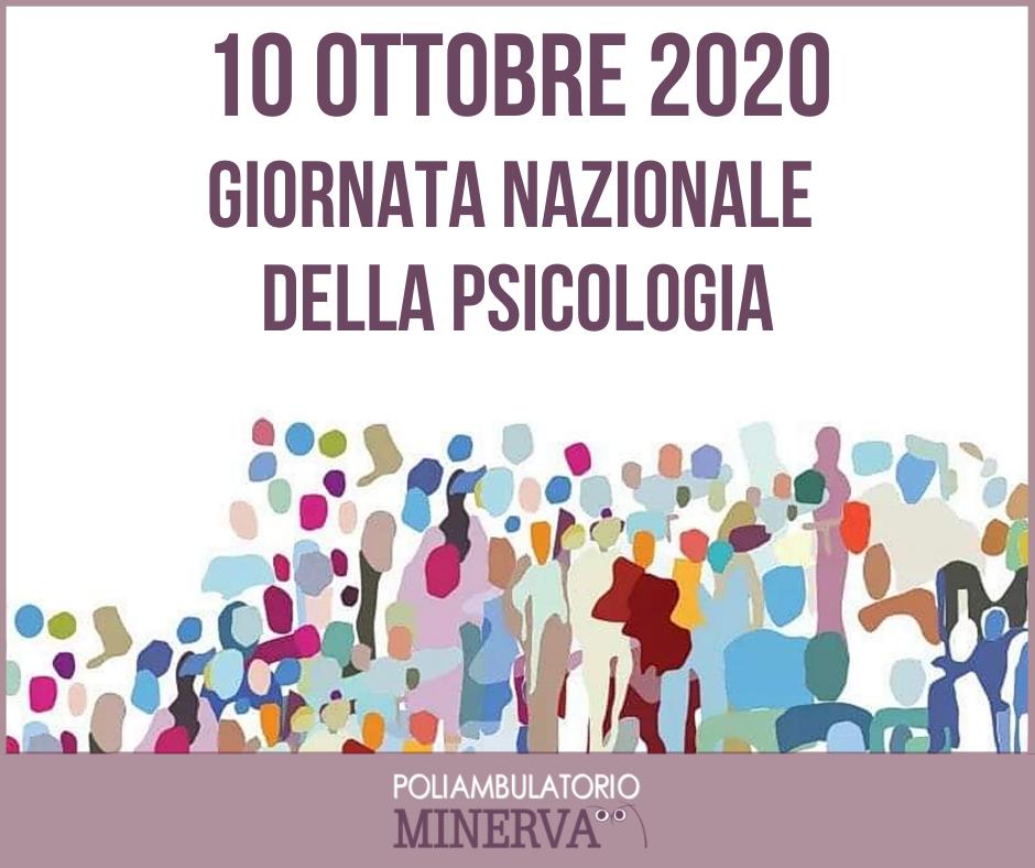 Consulenza Psicologica Gratuita Poliambulatorio Minerva Srl